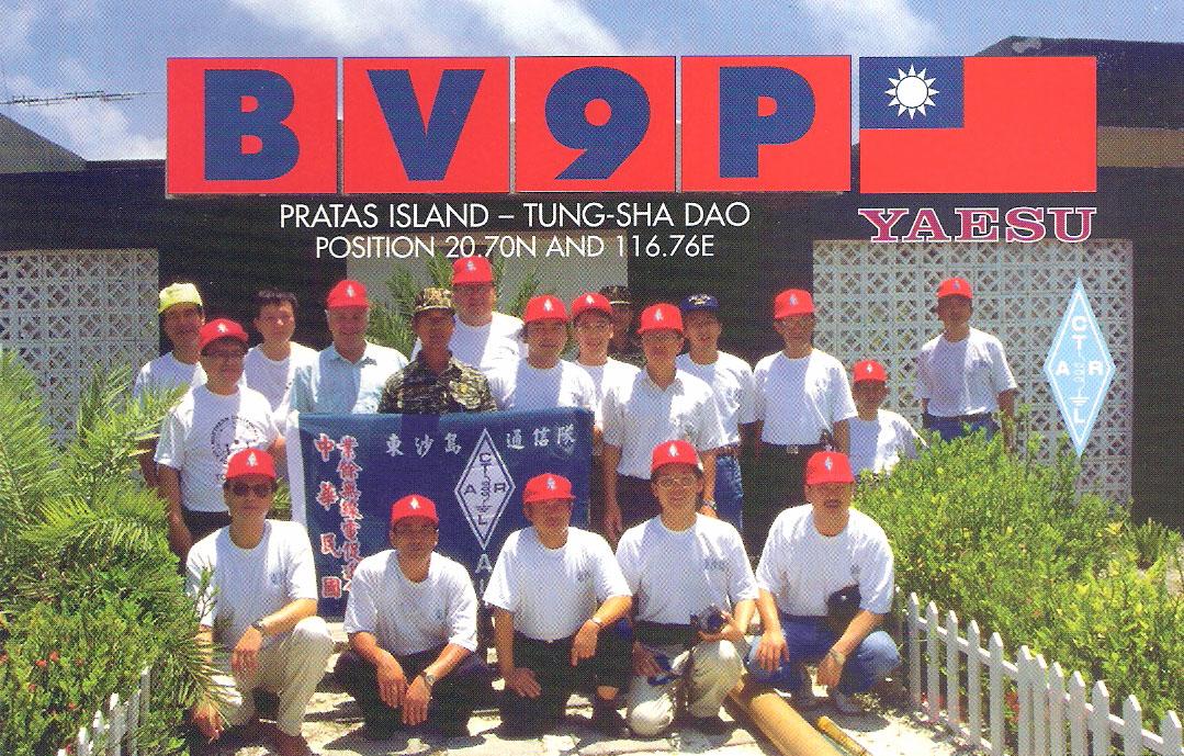 bv9p qsl card
