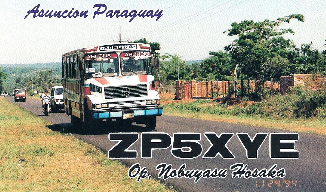 zp5xye qsl card
